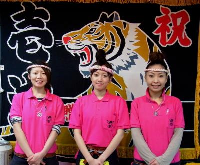 虎や自慢の看板娘たち
